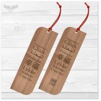 Holz-Lesezeichen Glück international   Firmengeschenk-Idee