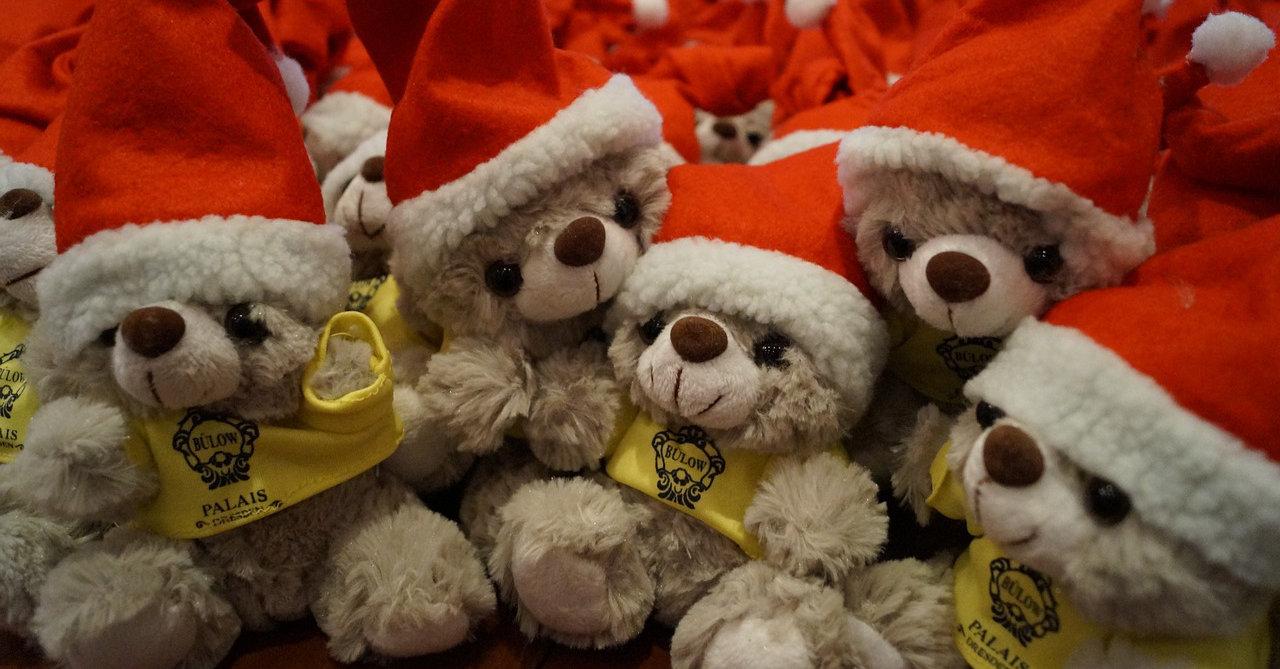 Geschenke für Mitarbeiter zu Weihnachten